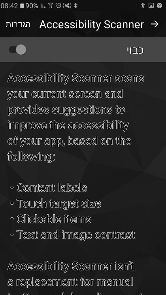 תמונה 2 מסך הפעלת Accessibility Scanner מתפריט הנגישות